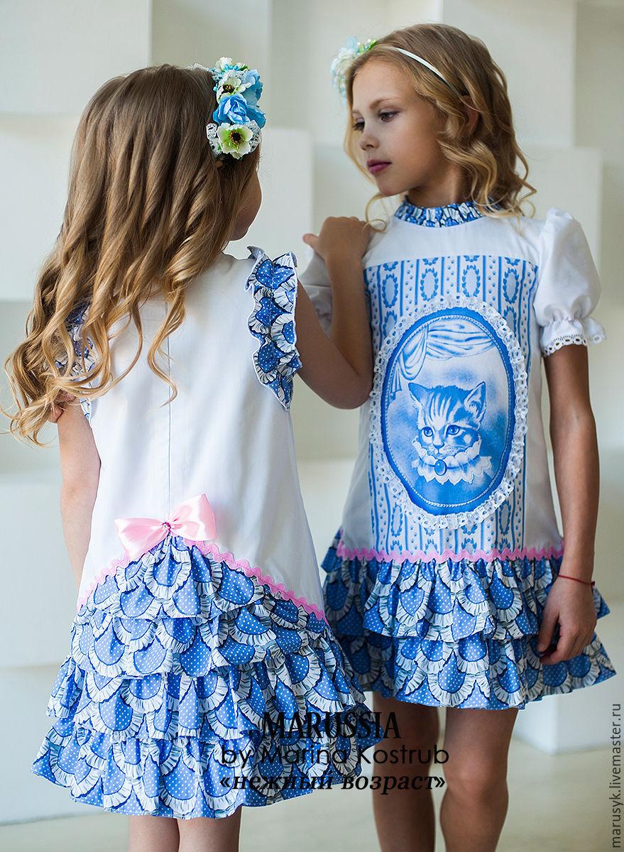 Одежда для девочек 10 лет спб