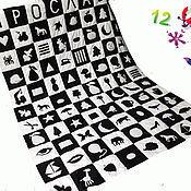 """Для дома и интерьера ручной работы. Ярмарка Мастеров - ручная работа Лоскутное одеяло """"По Доману"""", большое. Handmade."""