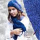 Комплекты аксессуаров ручной работы. Ярмарка Мастеров - ручная работа. Купить Берет и шарф синее букле. Handmade. Вязаный комплект