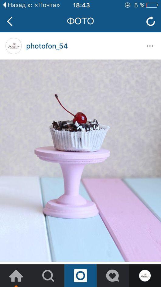 Кухня ручной работы. Ярмарка Мастеров - ручная работа. Купить Подставка для капкейка, для пирожного. Handmade. Тортница, тортовница, подставка для торта