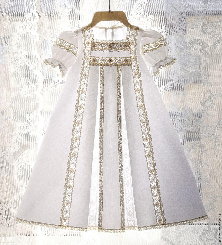 Нарядное крестильное платье для девочки своими руками 74