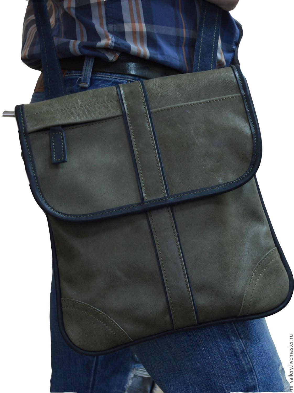 36f546d46848 Мужские сумки ручной работы. Ярмарка Мастеров - ручная работа. Купить Cумка  мужская