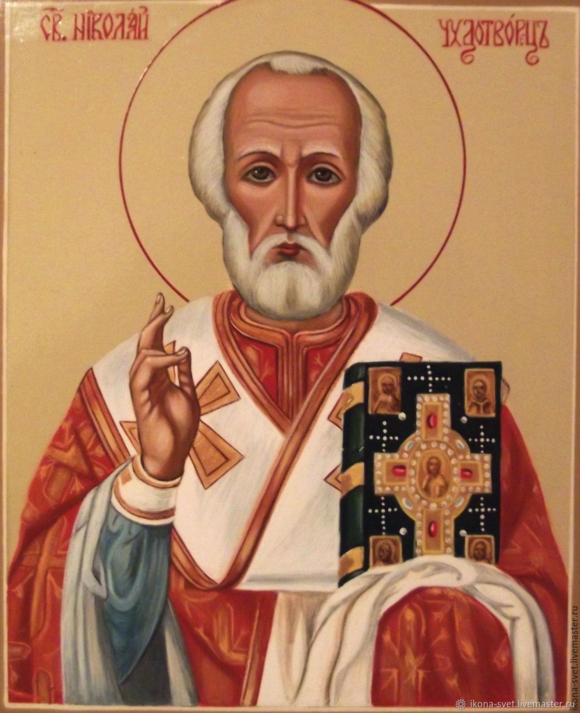 Икона Святитель Николай Чудотворец(персональный заказ – заказать ...
