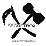 Secretboxline - Ярмарка Мастеров - ручная работа, handmade