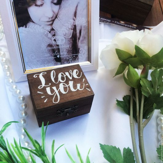 Свадебные аксессуары ручной работы. Ярмарка Мастеров - ручная работа. Купить Деревянная шкатулка для обручальных колец, I Love You. Handmade.