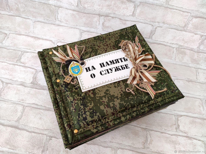 Армейский альбом, Фотоальбомы, Кемерово,  Фото №1