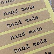 Материалы для творчества ручной работы. Ярмарка Мастеров - ручная работа Наклейка, стикер  (12 штук). Handmade.