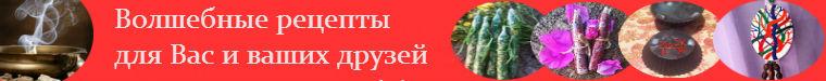 ведунья          Велимира Солнечная