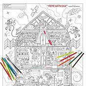 Картины и панно handmade. Livemaster - original item Large poster-coloring book