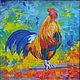 Весёлая картина художника Галины Складановской подарит Вам прекрасное настроение!