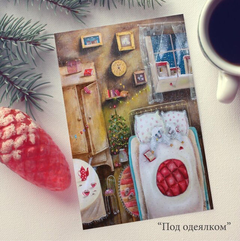 Открытка Новый год елка, Открытки, Ялта,  Фото №1