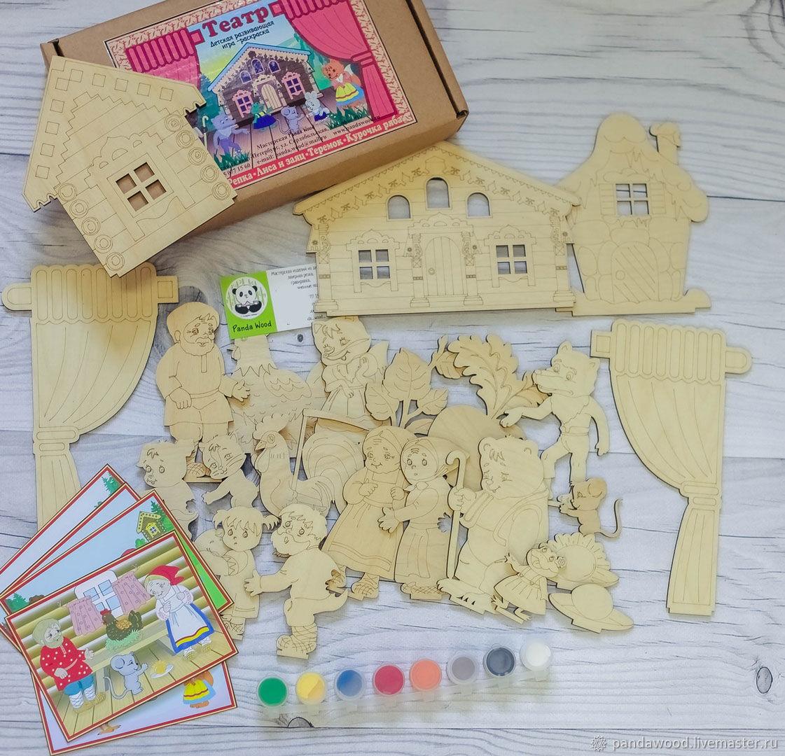 Развивающие игрушки ручной работы. Ярмарка Мастеров - ручная работа. Купить Детский набор-раскраска из дерева 'Театр' + кисточка и краска. Handmade.