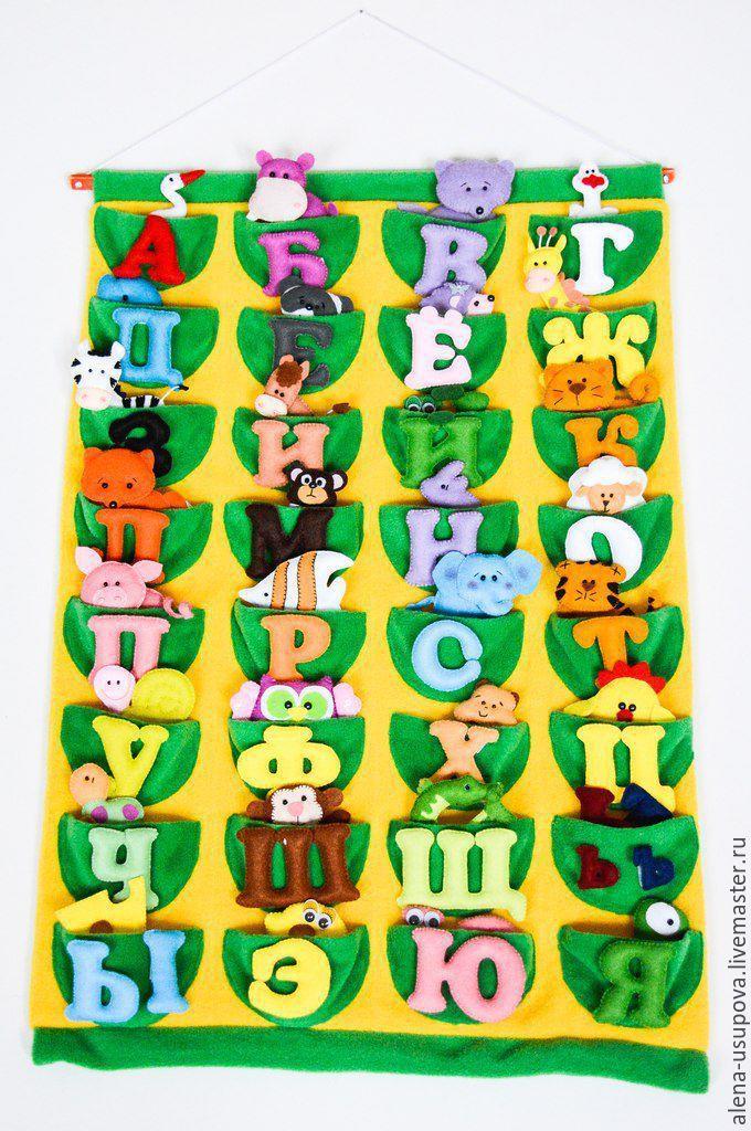alphabet felt 'animals', Stuffed Toys, Belgorod,  Фото №1