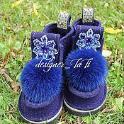 """Обувь ручной работы. Ярмарка Мастеров - ручная работа Валенки, модель """"Сапфировые"""". Handmade."""