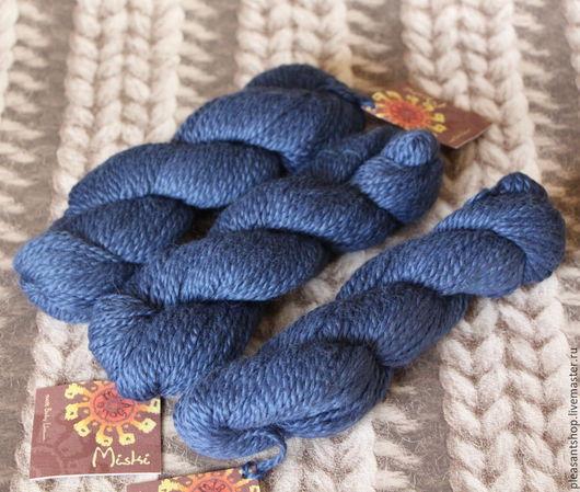 Вязание ручной работы. Ярмарка Мастеров - ручная работа. Купить Mirasol Miski Dark Blue. Handmade. Тёмно-синий