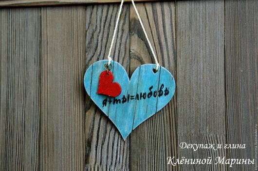 Сердечко декупаж, сердце деревянное, сердечко из дерева, валентинка декупаж, подарок к Дню святого Валентина, декупаж с экологичном стиле, сердечко-валентинка, подарок для влюблённых. Клёнина Марина