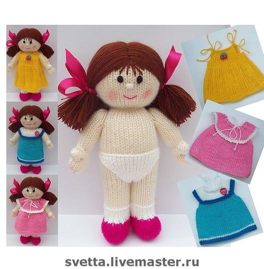 Одежда для кукол ручной работы. Ярмарка Мастеров - ручная работа. Купить Наряды для вязаной куколки. Handmade. Кукла, одежда для куклы
