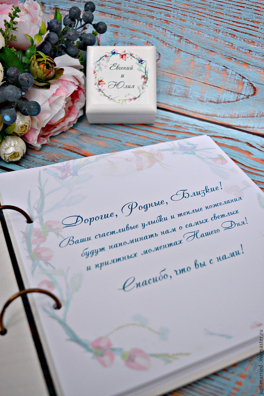 Стихи про свадьбу: красивые стихотворения великих, известных. - РуСтих