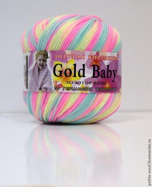 Вязание ручной работы. Ярмарка Мастеров - ручная работа. Купить Пряжа GOLD BABY Золотое беби Color city шерсть с шелком  детская. Handmade.