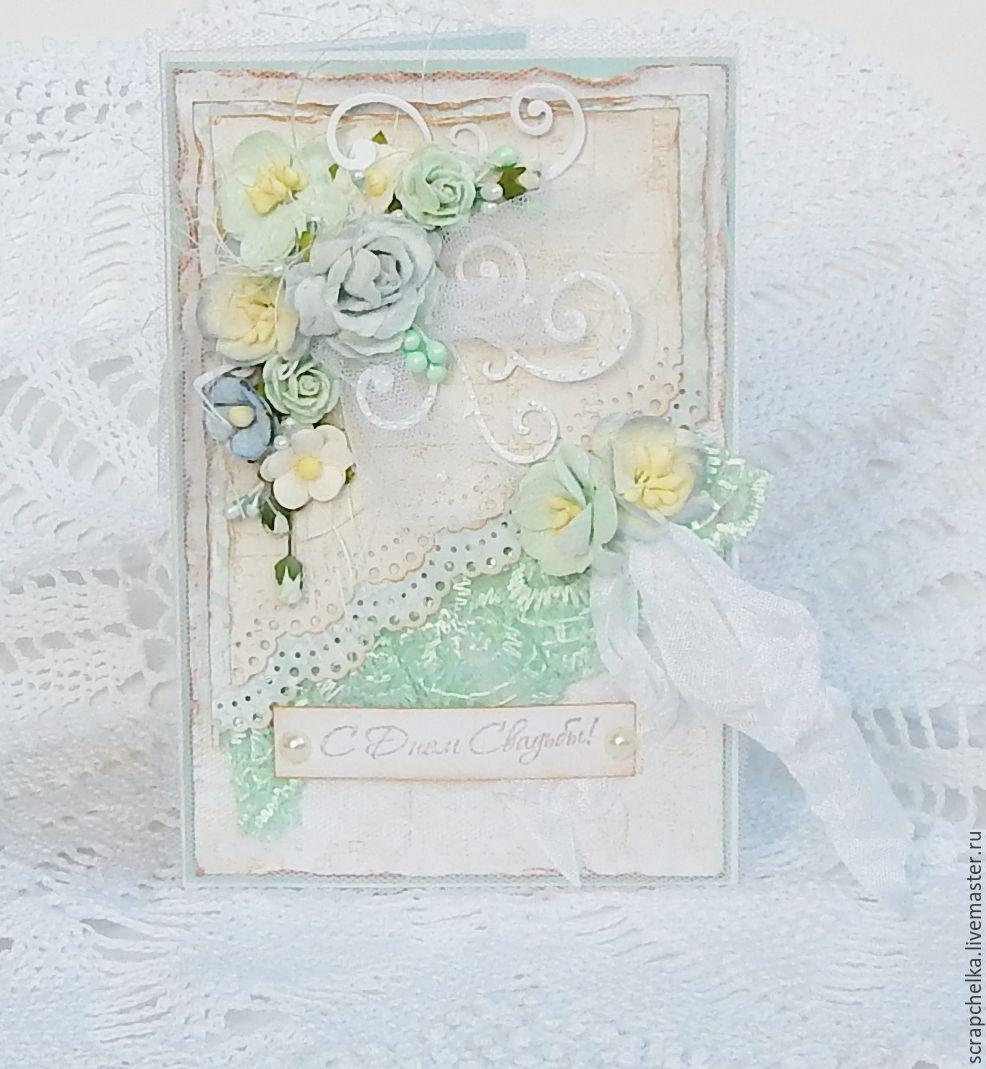 цена, открытка на свадьбу ручной работы формат а4 чем приступить