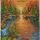 Картина `Осень в Карелии`