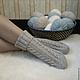 Носки вязаные Village (бежевый меланж). Носки, чулки ручной работы. Elen_K. Ярмарка Мастеров.