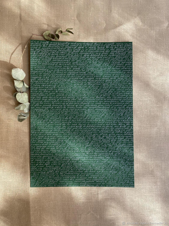 Открытка-постер, Каллиграфия острым пером, Открытки, Москва, Фото №1