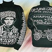 Одежда ручной работы. Ярмарка Мастеров - ручная работа Тату-свитер - Нестор МАХНО. Handmade.