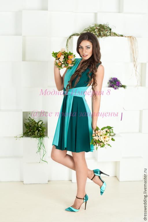короткое вечернее платье, платье трансформер, короткое платье, синее платье, летнее платье, платье подружки невесты, платье миди, платье вечернее, вечернее платье короткое, красивое платье, платье