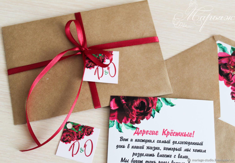 """Приглашения в крафт конверте """" Пионы в Марсала"""", Пригласительные на свадьбу, Бугульма,  Фото №1"""