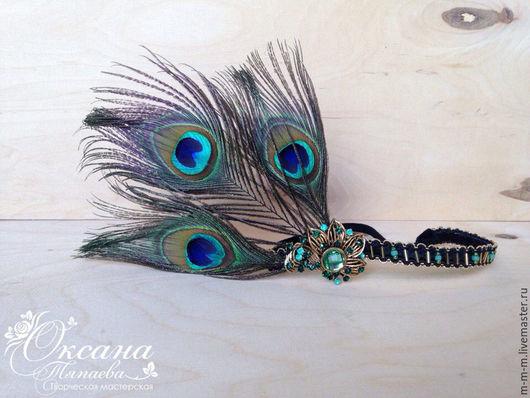 """Диадемы, обручи ручной работы. Ярмарка Мастеров - ручная работа. Купить Повязка с перьями """"Peacock"""" в стиле Гэтсби. Handmade. Черный"""