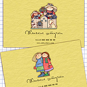 """Дизайн и реклама ручной работы. Ярмарка Мастеров - ручная работа Макет визитки """"Женские штучки"""". Handmade."""