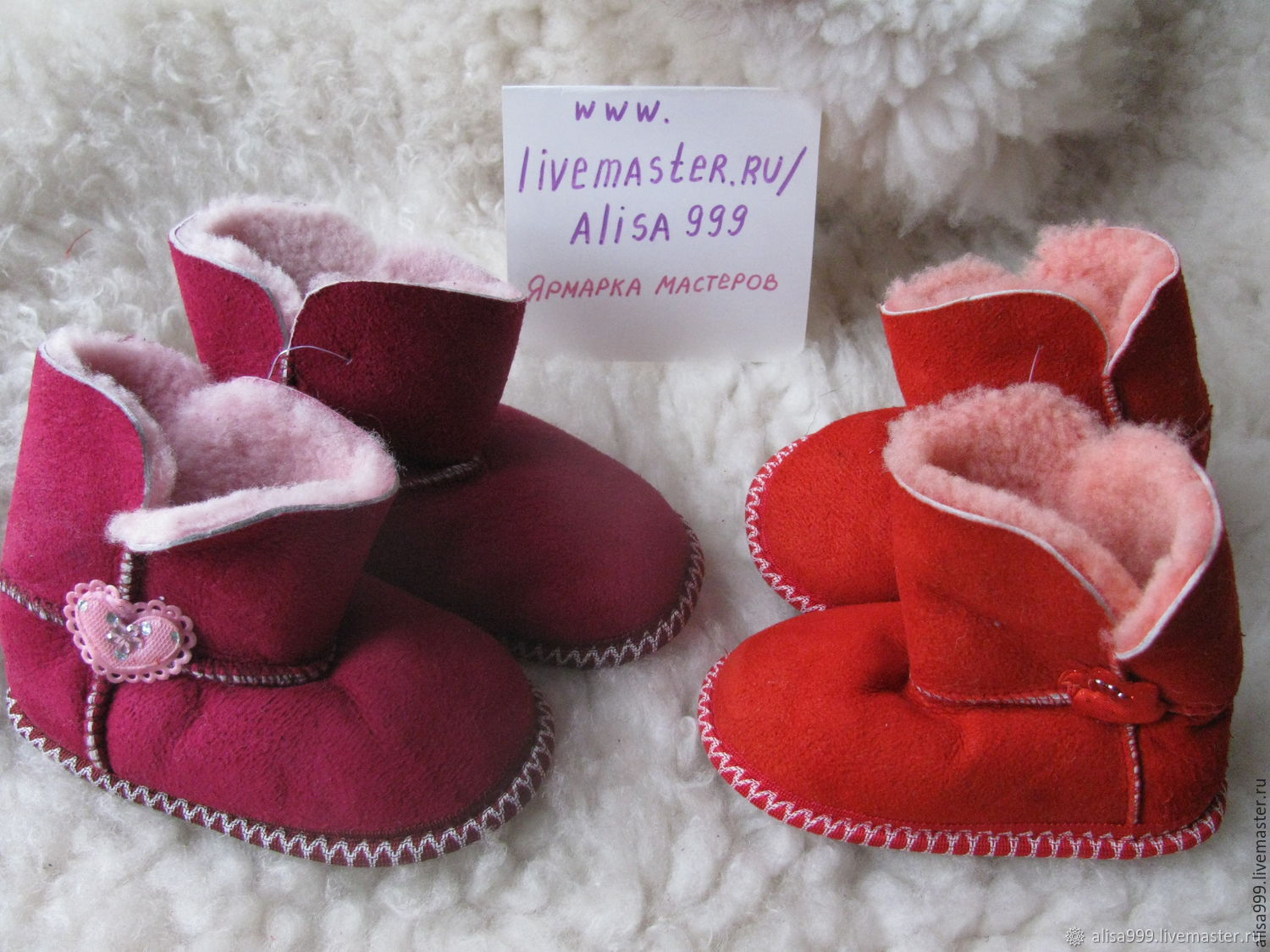 Homemade ugg boots made of sheepskin 21-25 sizes, Slippers, Moscow,  Фото №1