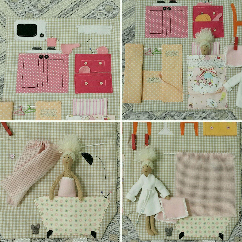 сумка домик для куклы из ткани своими руками работы зимнего термобелья