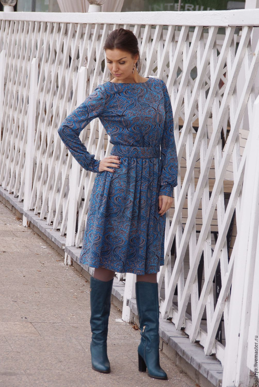 Купить Нарядное Платье В Ярославле