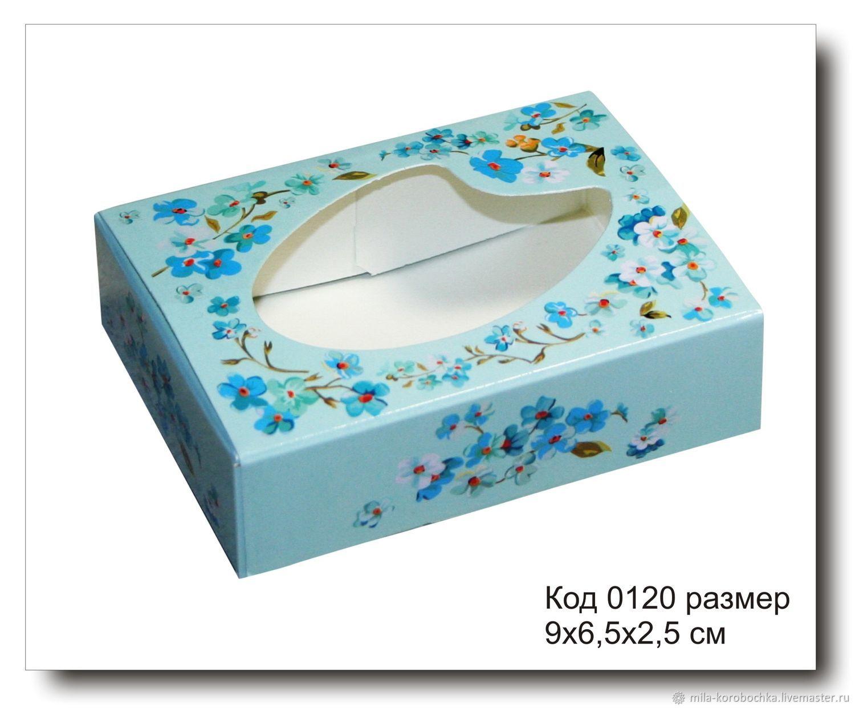 Коробочка прямоугольная код 0120  размер 9х6.5х2.5 см.
