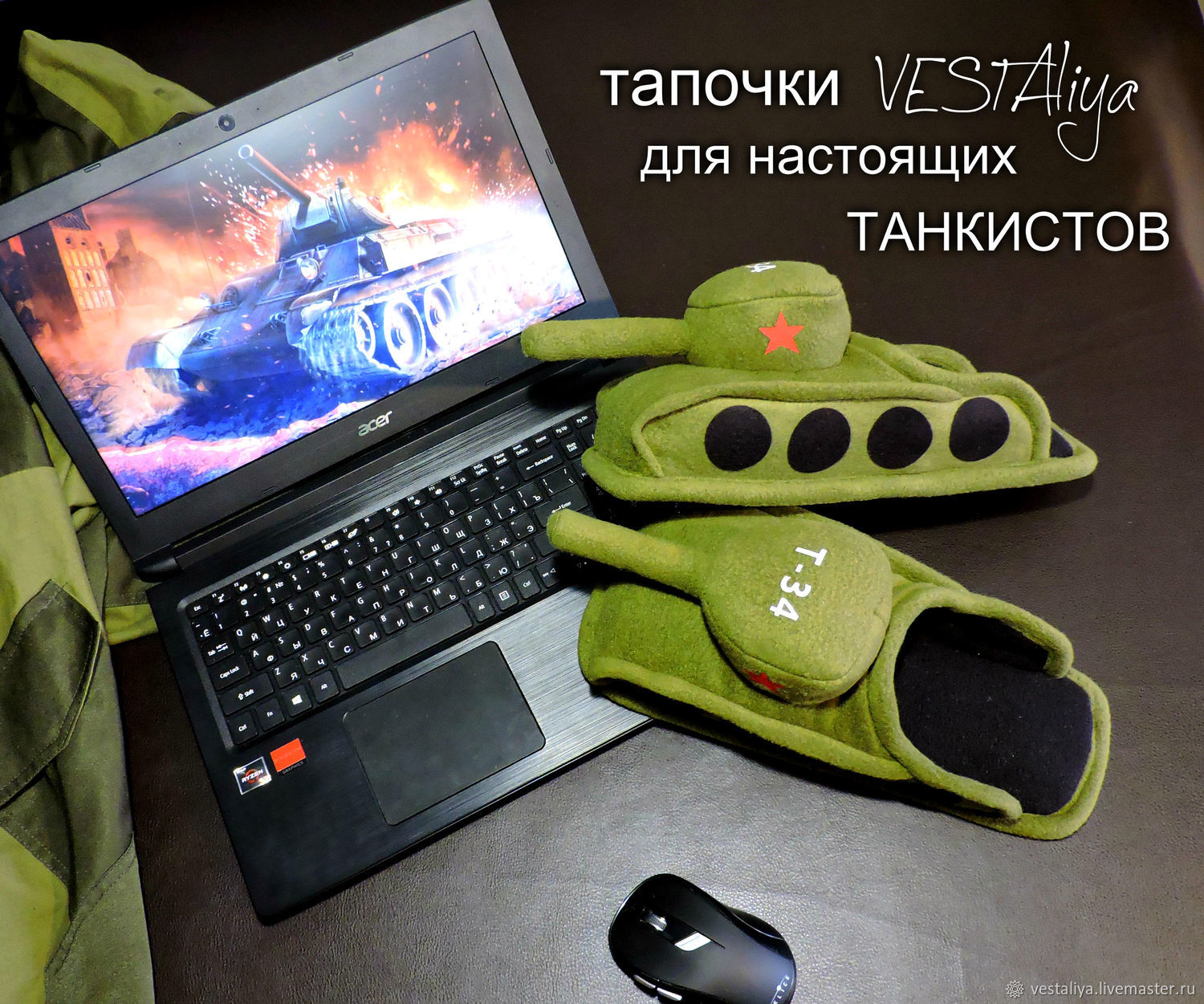 Sneaker Tanks, Gifts for February 23, Novosibirsk,  Фото №1