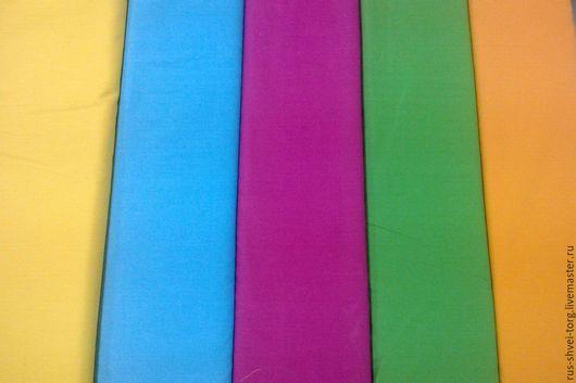 Ткань Хлопок 100%. Пакистан Слева-направо: желтый, голубой, розовый, зелёный, оранжевый.