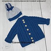 Работы для детей, handmade. Livemaster - original item jacket dunno for a boy. Handmade.