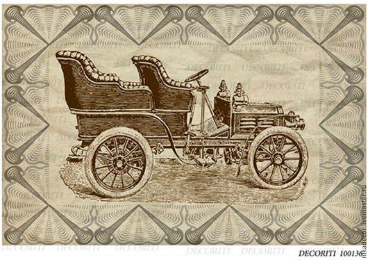 Декупаж и роспись ручной работы. Ярмарка Мастеров - ручная работа. Купить Ретро-автомобиль (D100136) - рисовая бумага, А4. Handmade.