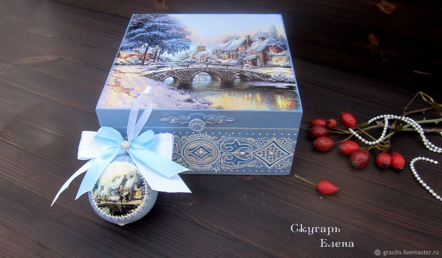 Set of Christmas balls in the box ' Silver ligature', Christmas decorations, Novorossiysk,  Фото №1