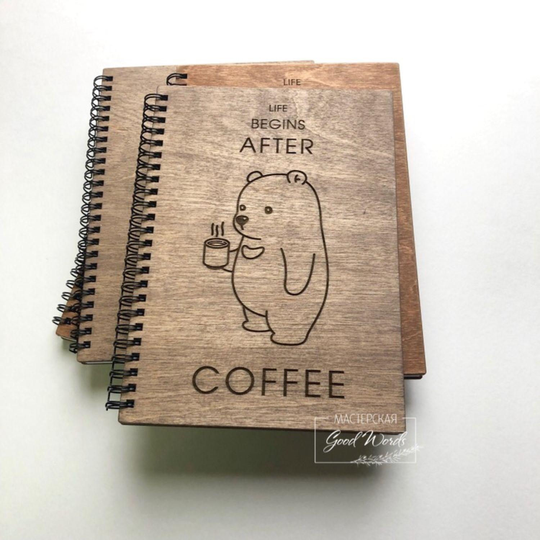 Деревянный блокнот Кофе. Формат А5, Блокноты, Железнодорожный,  Фото №1