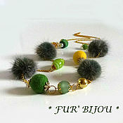 Украшения handmade. Livemaster - original item beads with fur. Necklace with fur. Green St.. Handmade.