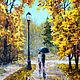 """Пейзаж ручной работы. Ярмарка Мастеров - ручная работа. Купить Живопись маслом  """"Осень в парке"""". Handmade. Осень, пейзаж, влюбленные"""