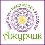 Ажурчик (A-RusakovA) - Ярмарка Мастеров - ручная работа, handmade