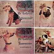 """Для дома и интерьера ручной работы. Ярмарка Мастеров - ручная работа Таблички настенные """"Собачье (кошачье) величество"""". Handmade."""