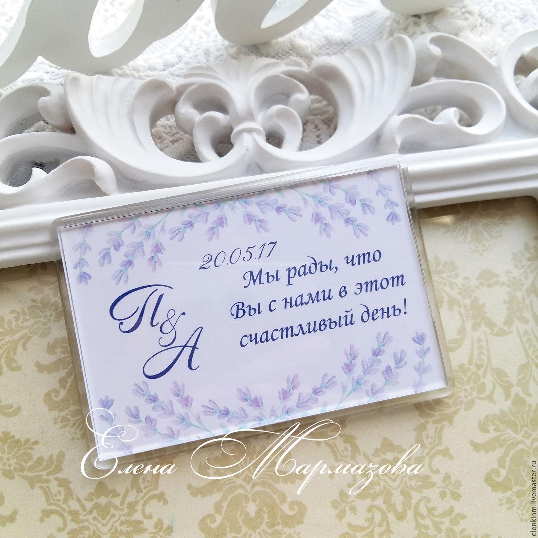 Магнитик на свадьбу фото