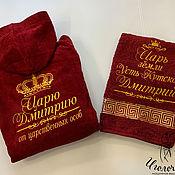 Одежда handmade. Livemaster - original item Bathrobes: Velour-Terry men`s with name embroidery. Handmade.