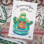 Открытки handmade. Livemaster - original item Postcard with folk doll Potbelly