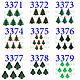 Шитье ручной работы. Ярмарка Мастеров - ручная работа. Купить 33 Пуговицы новогодние, елки, елочки, елка, новый год, рождество. Handmade.